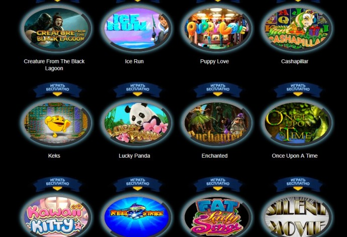Онлайн казино: почему они так популярны сегодня?