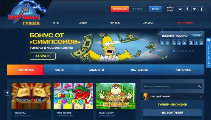 В чем особенность популярности онлайн казино?