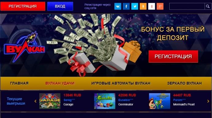 Грати ферма 3 російська рулетка