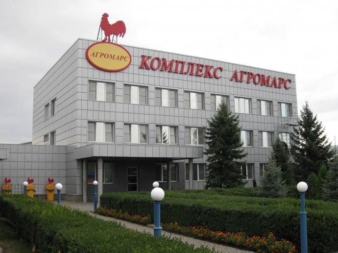 Компания «Агромарс» и ТМ «Гаврилівські курчата» 20 лет развития на рынке Украины