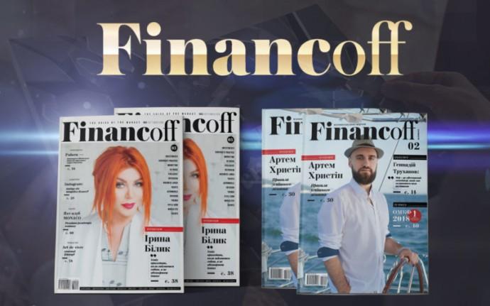 «Финансофф» – лучшие издание для поиска бизнес-партнеров