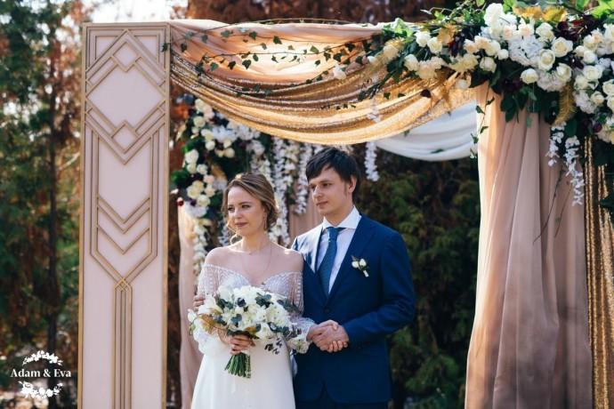 50348b48a94a24 Весілля під ключ в Києві | Журнал