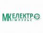 Компанія МК-Електроімпульс