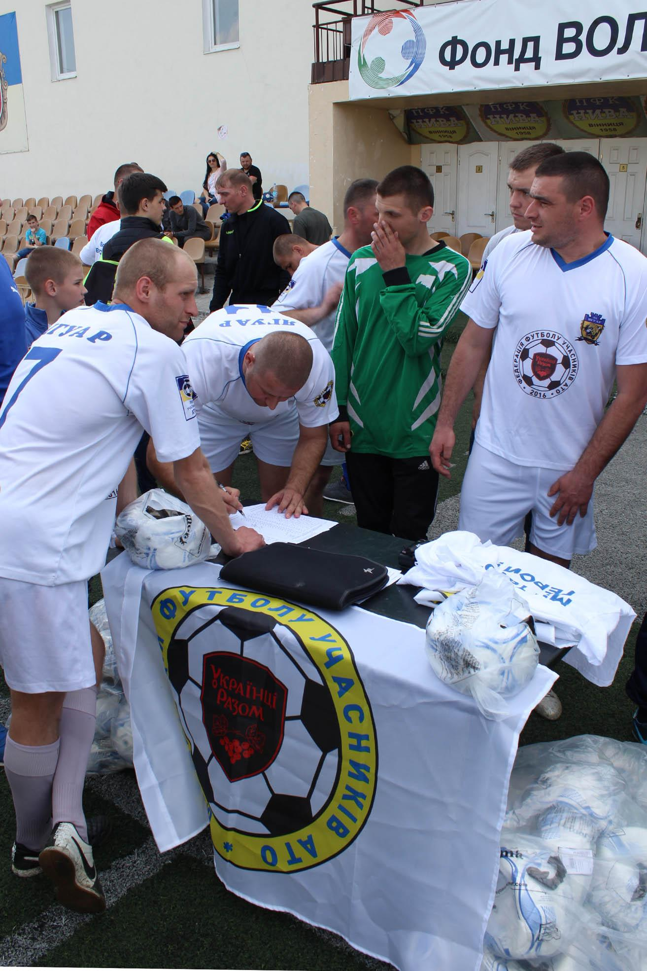 У Вінниці відбулось відкриття Всеукраїнської Футбольної Ліги Учасників АТО (Фото)