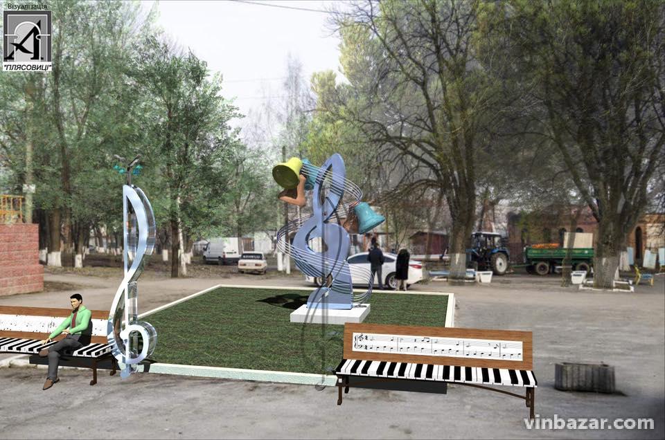 У Тульчині встановлять пам'ятник мелодії Щедрик. В Мережу потрапив проект (Фото)