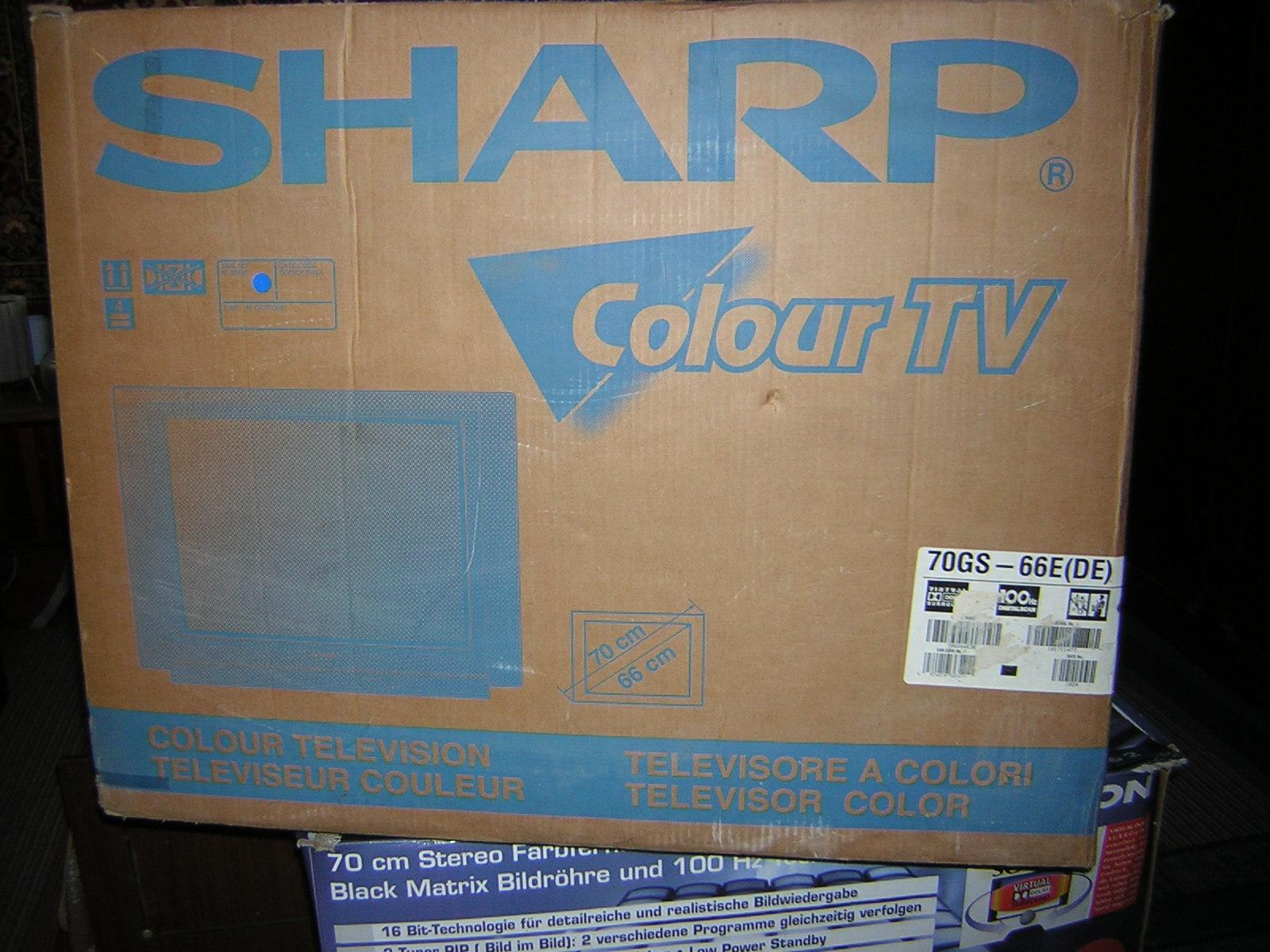 Продам SHARP 70GS-66E, который не использовался