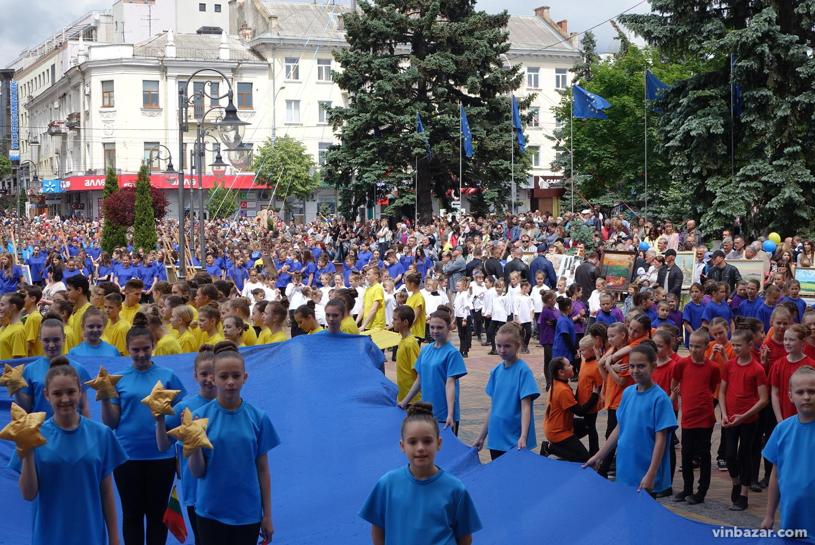 День Європи 2018: як святкували вінничани (Фото)