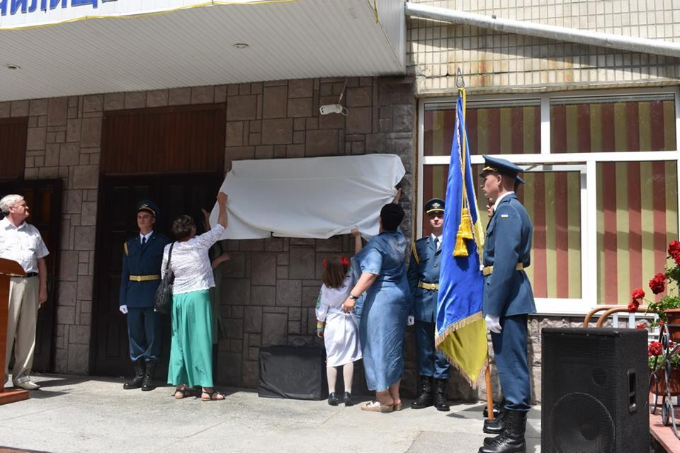 У Вінниці встановили меморіальні дошки 4 захисникам, які загинули під час АТО (Фото)