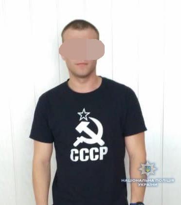 На Вінниччині поліція затримала чоловіка в футболці з написом