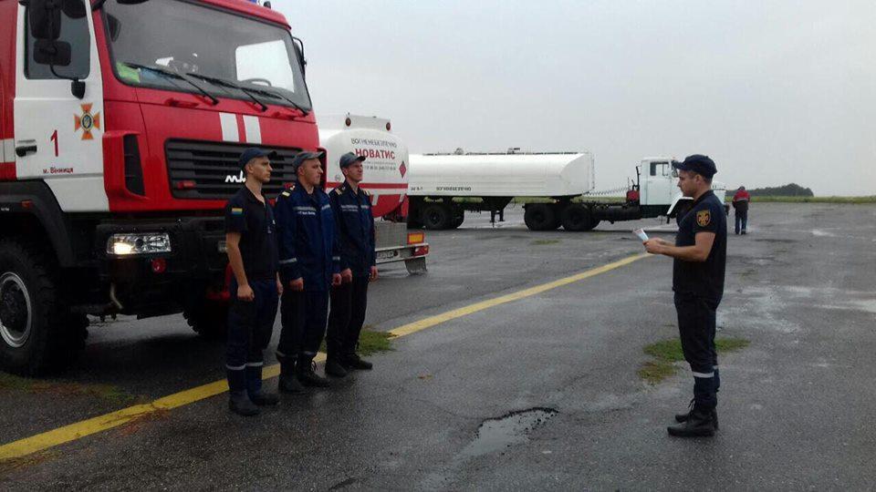 У аеропорту Вінниці посилили цілодобову пожежну безпеку через хасидів