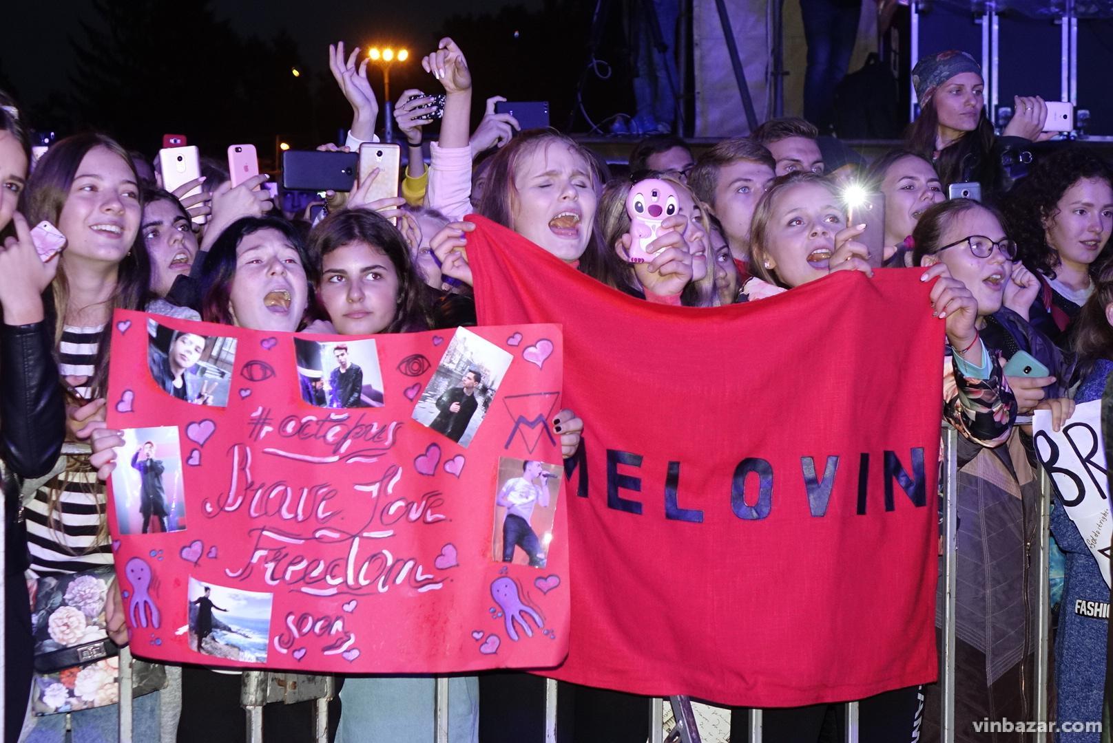 Святковий концерт Дня міста Вінниці 2018: як це було (Фото+Відео)