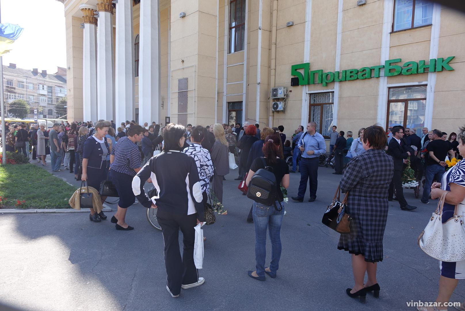 У Вінниці попрощалися з активісткою за інклюзивні права Раїсою Панасюк (Фото)