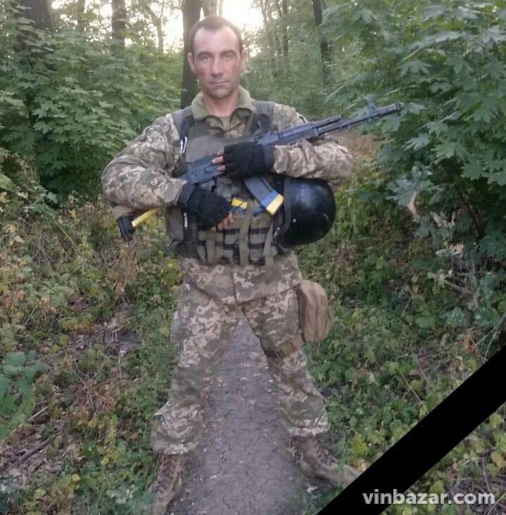 На Донбасі ворожий снайпер забрав життя бійця із Вінниччини (Фото)