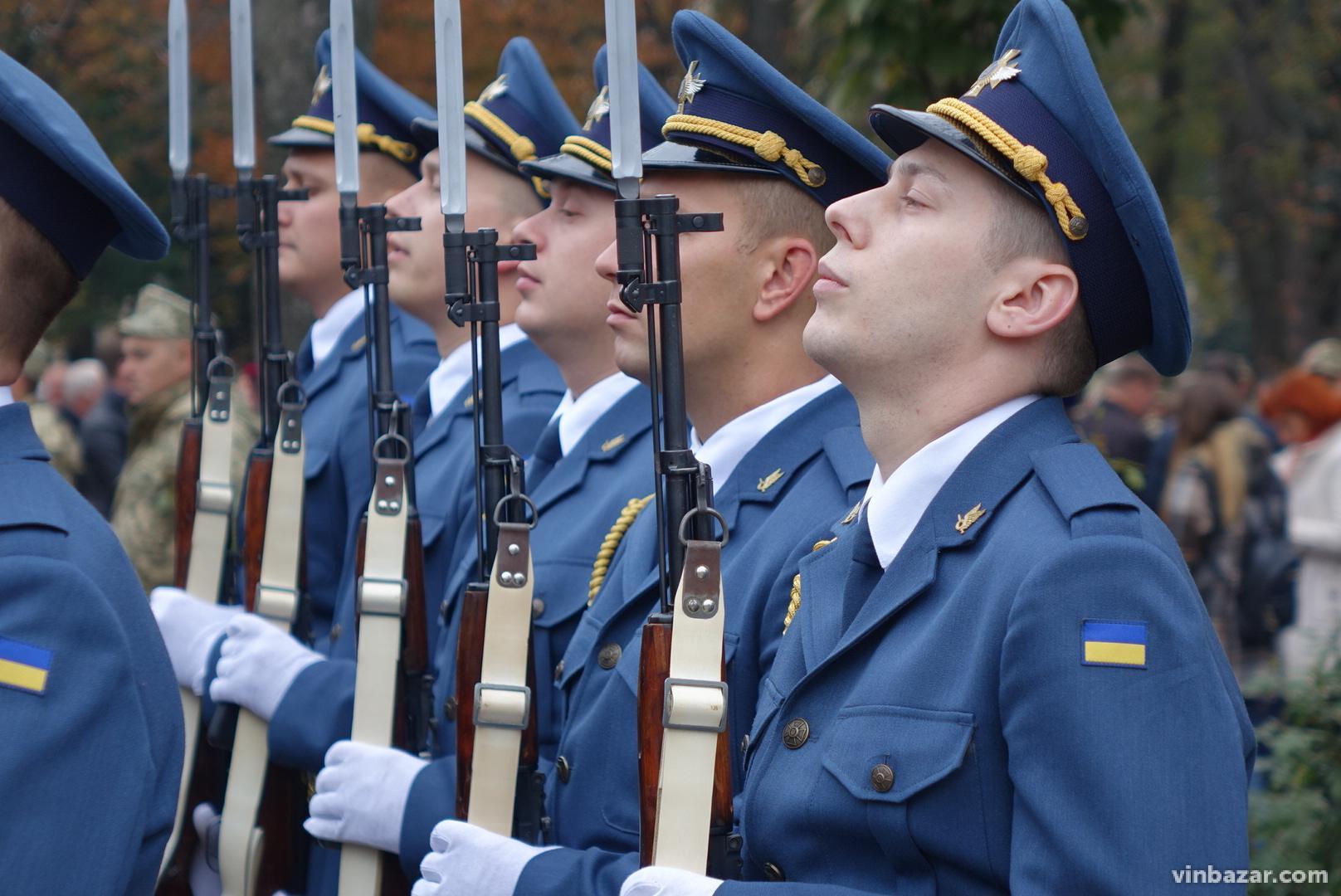 У Вінниці відбулось покладання квітів до Дня захисника України (Фото)