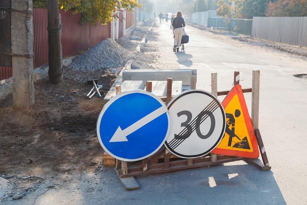 У Вінниці облаштовують тротуари (Фото)