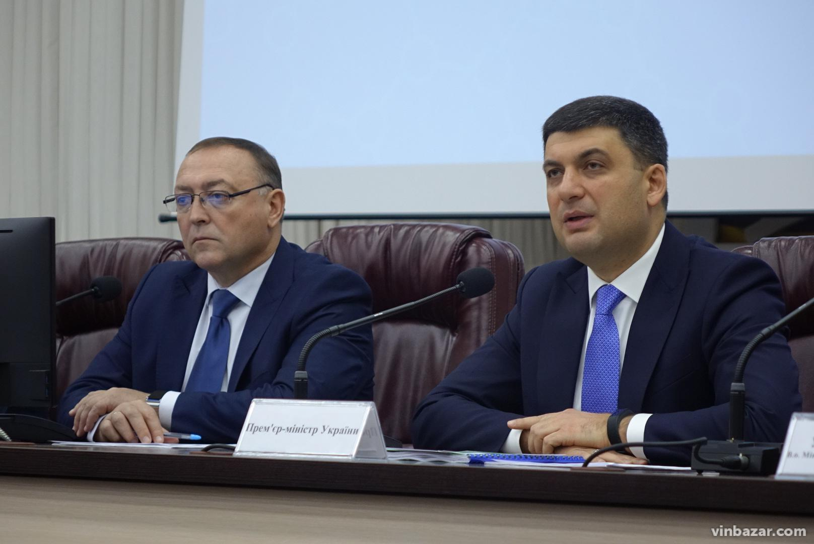 Гройсман і Супрун приїхали до Вінниці обговорити медичну реформу (Фото+Відео)