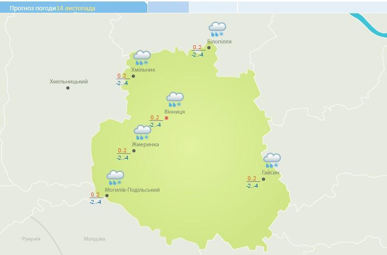 На Вінниччині очікують погіршення погодних умов