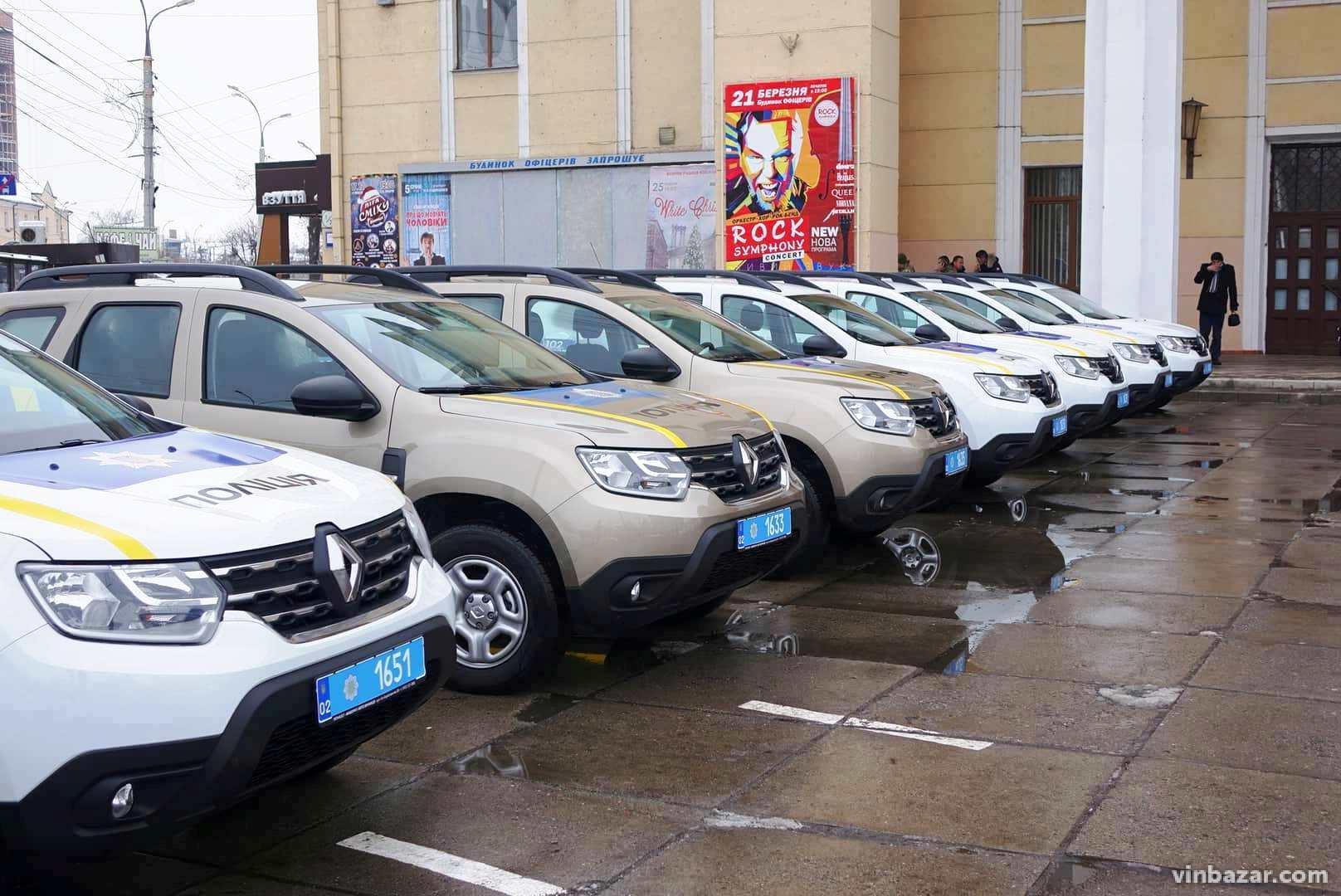 У Вінниці проходить закрита зустріч поліцейських з Аваковим, Князєвим та Чечоткіним (Фото)