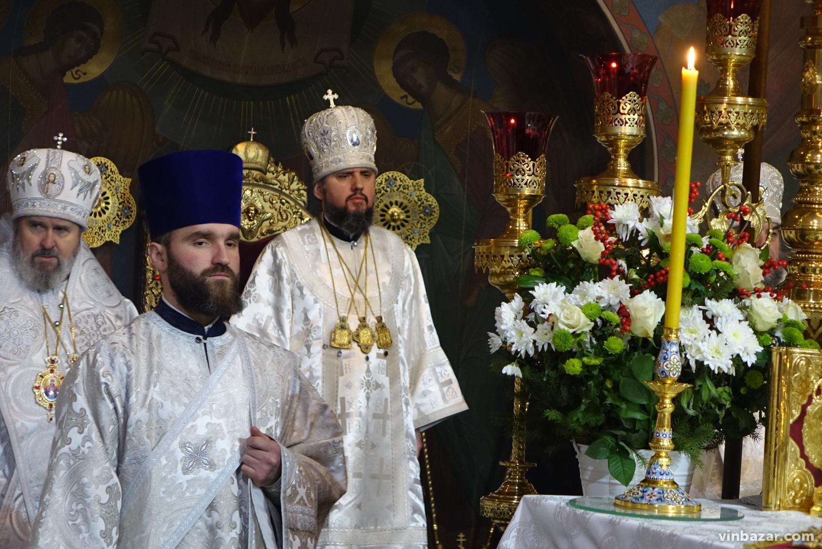 До Спасо-Преображенського собору Вінниці прибув предстоятель ПЦУ Епіфаній (Фото)