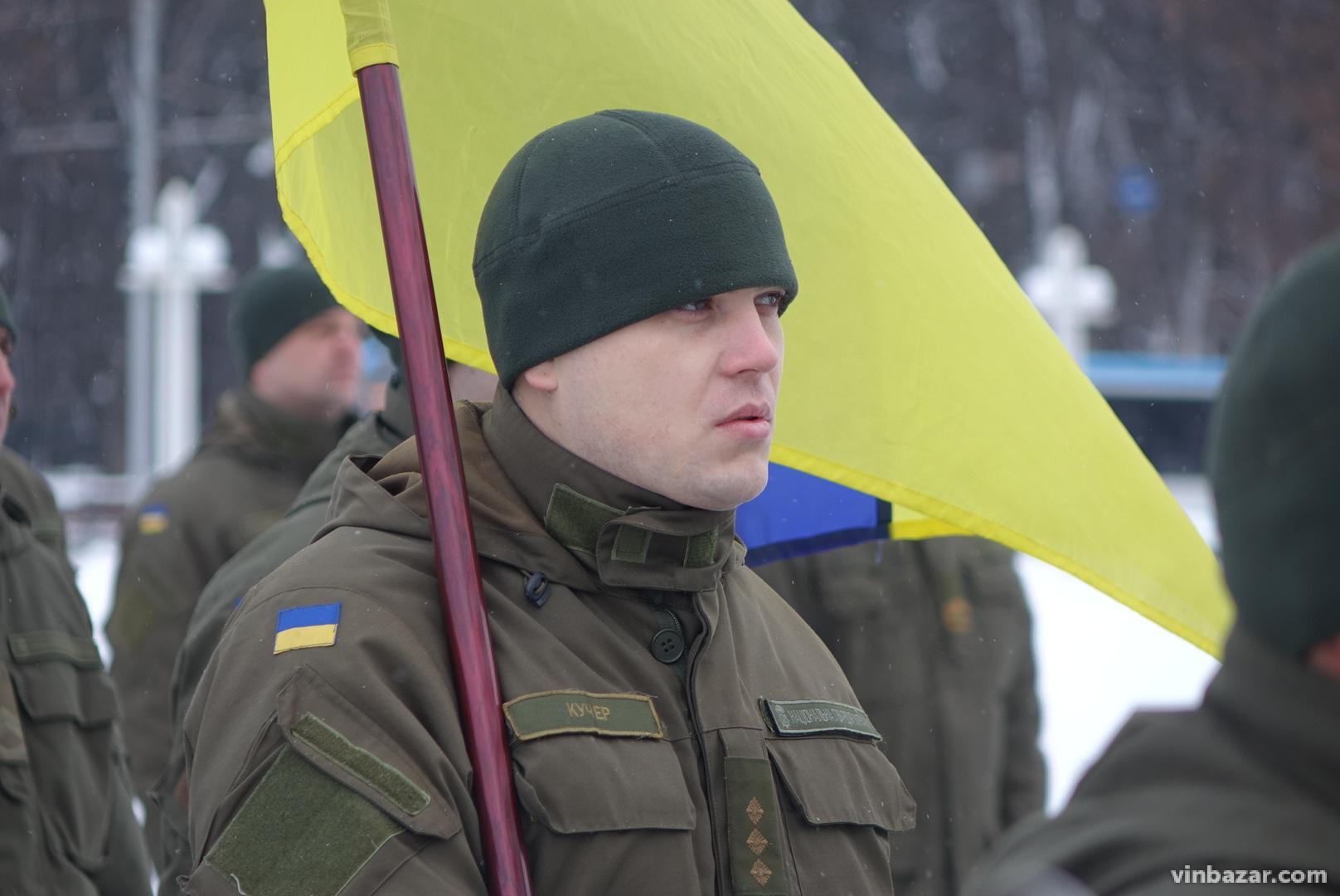 У Вінниці провели флешмоб на підтримку полонених в РФ українських моряків (Фото)