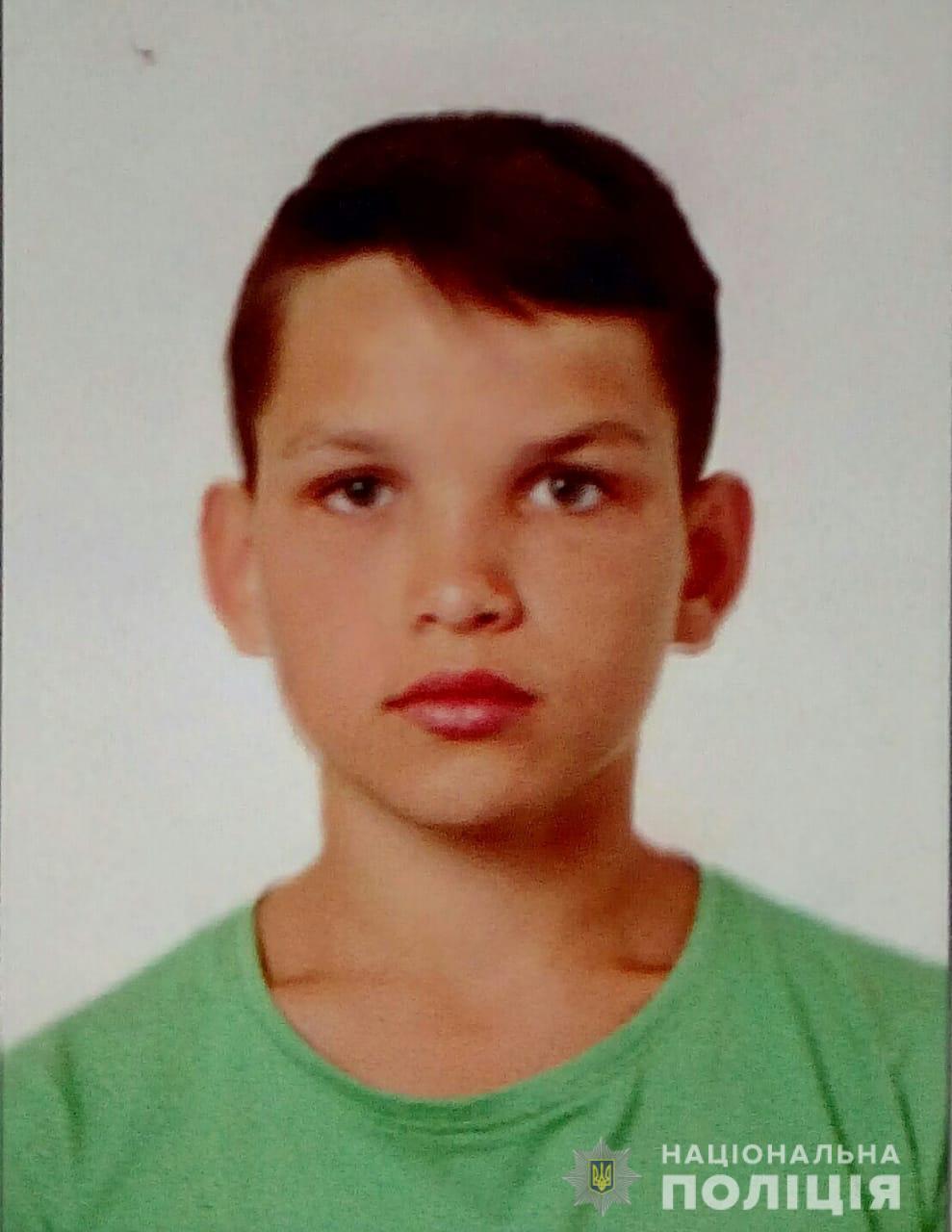 На Вінниччині розшукують 15-річного хлопця (Фото)