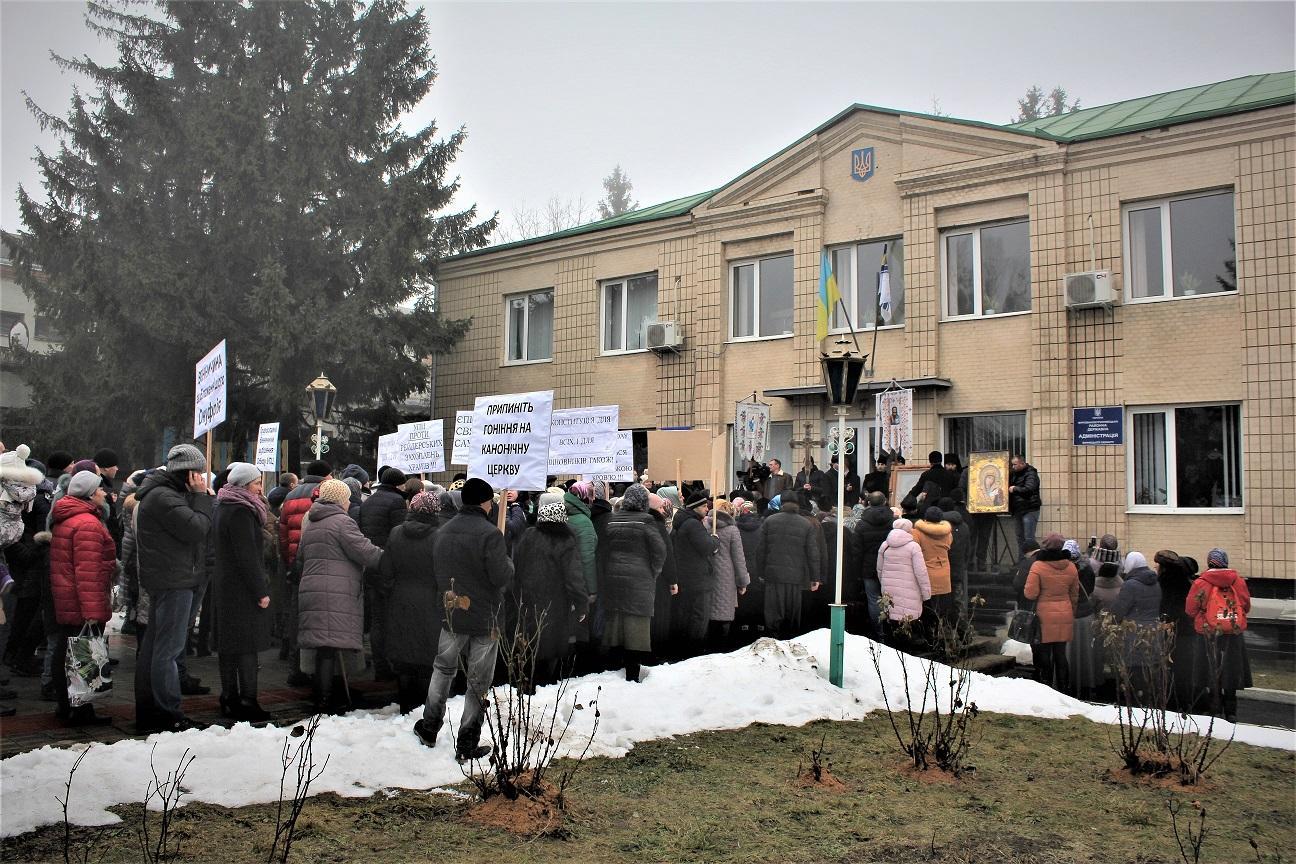 На Вінниччині пікетували симпатики Московського патріархату (Фото)