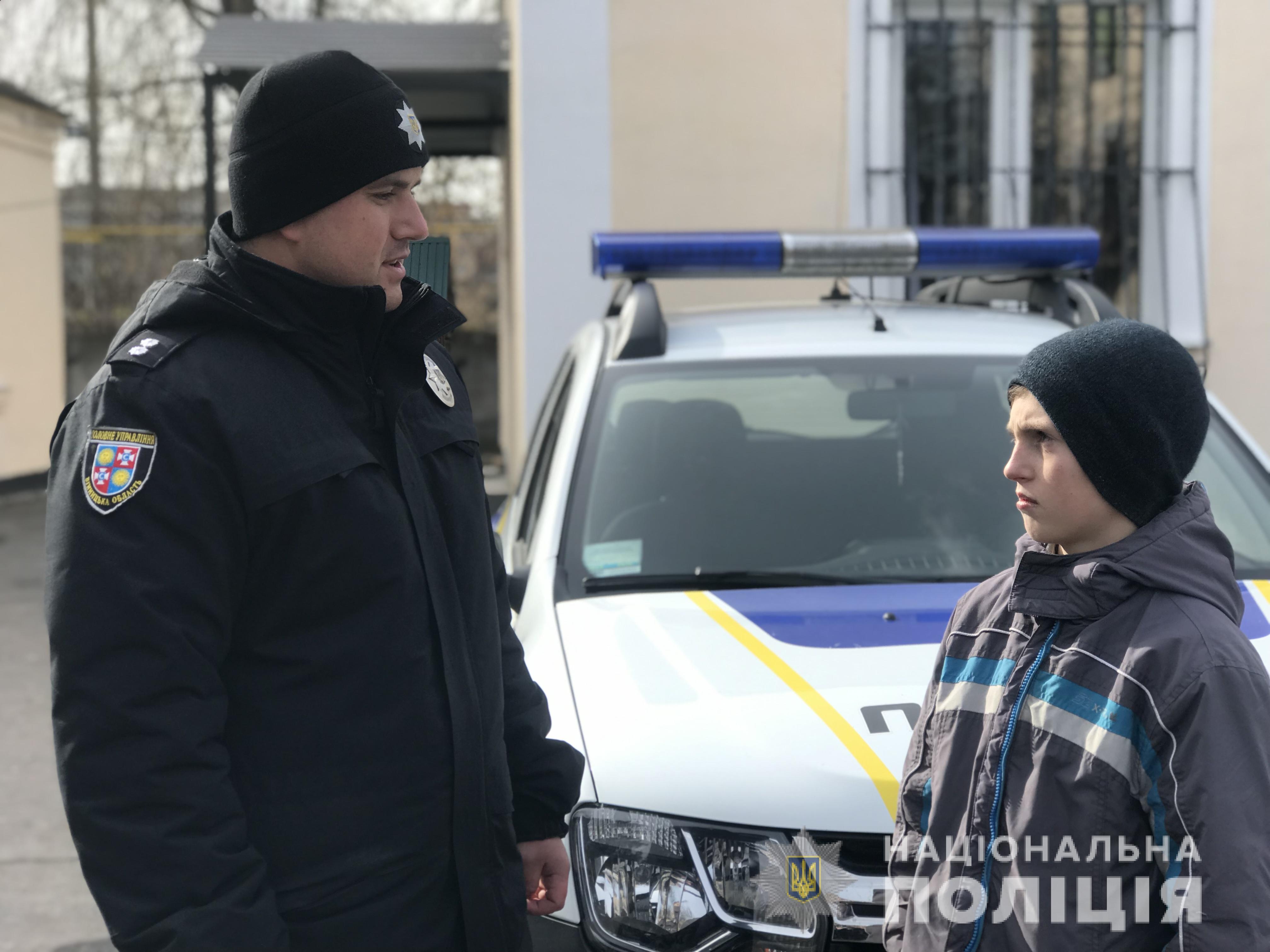 Стали відомі подробиці зникнення школяра у Вінниці. Хлопець ночував в покинутому автомобілі