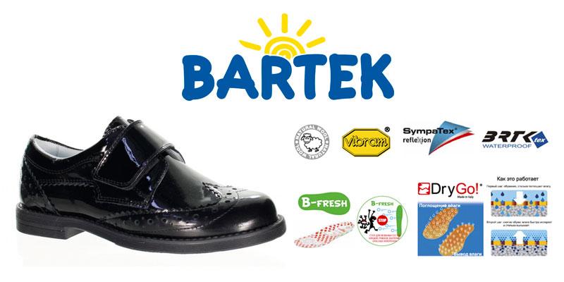 Школьная Обувь для мальчиков, Купить в интернет магазине KidButik