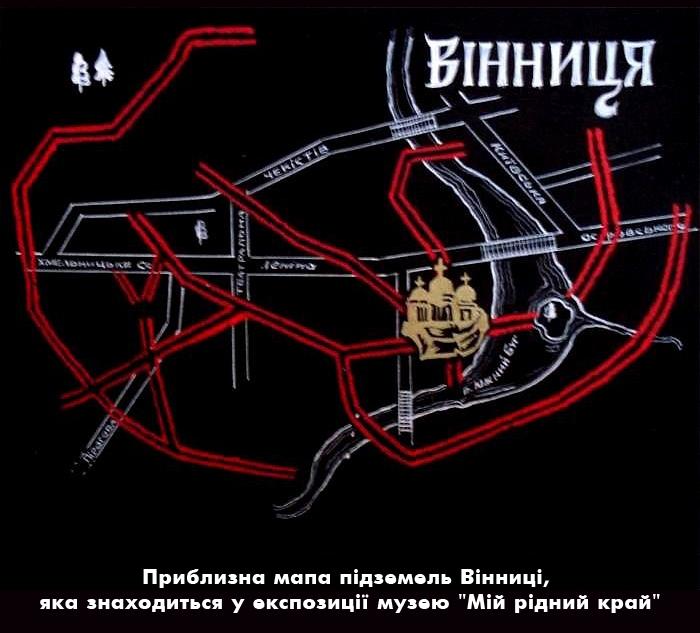 Приблизна карта катакомб у Вінниці