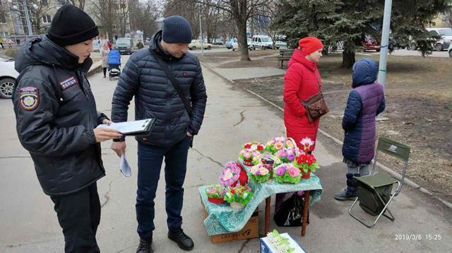 У Вінниці штрафують торговців підсніжниками (Фото)