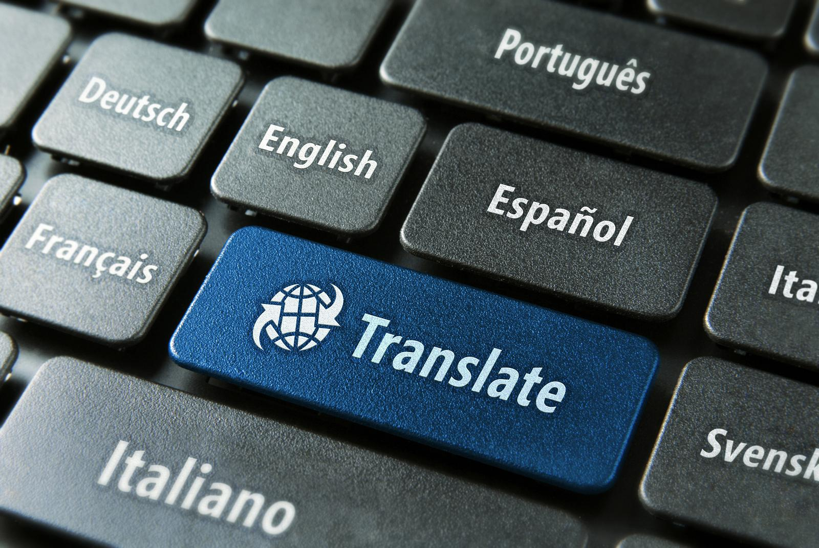 Как работать с агентством переводов?