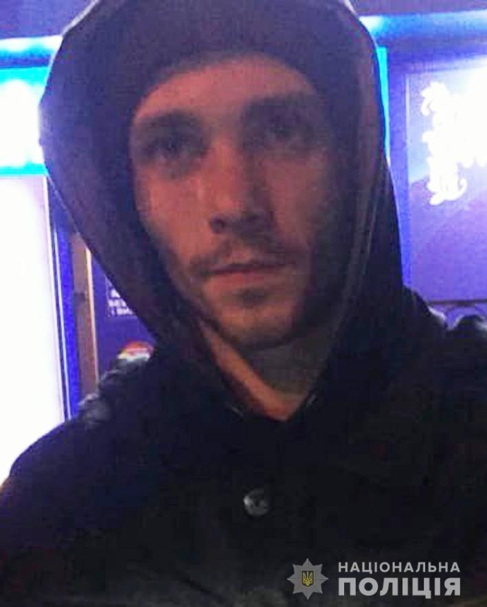 У Вінниці безвісти зник 28-річний хлопець (Фото)