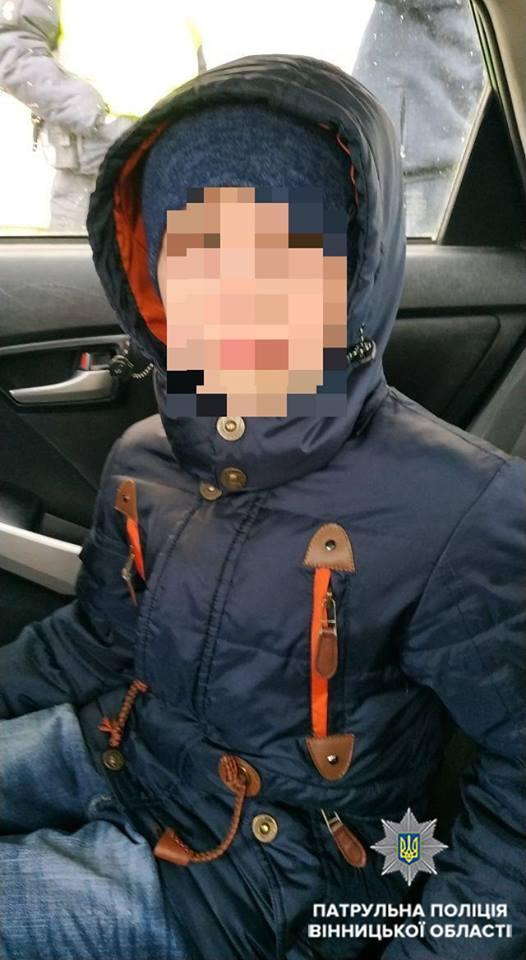 10-річного хлопчика, який заблукав у Вінниці, повернули додому (Фото)