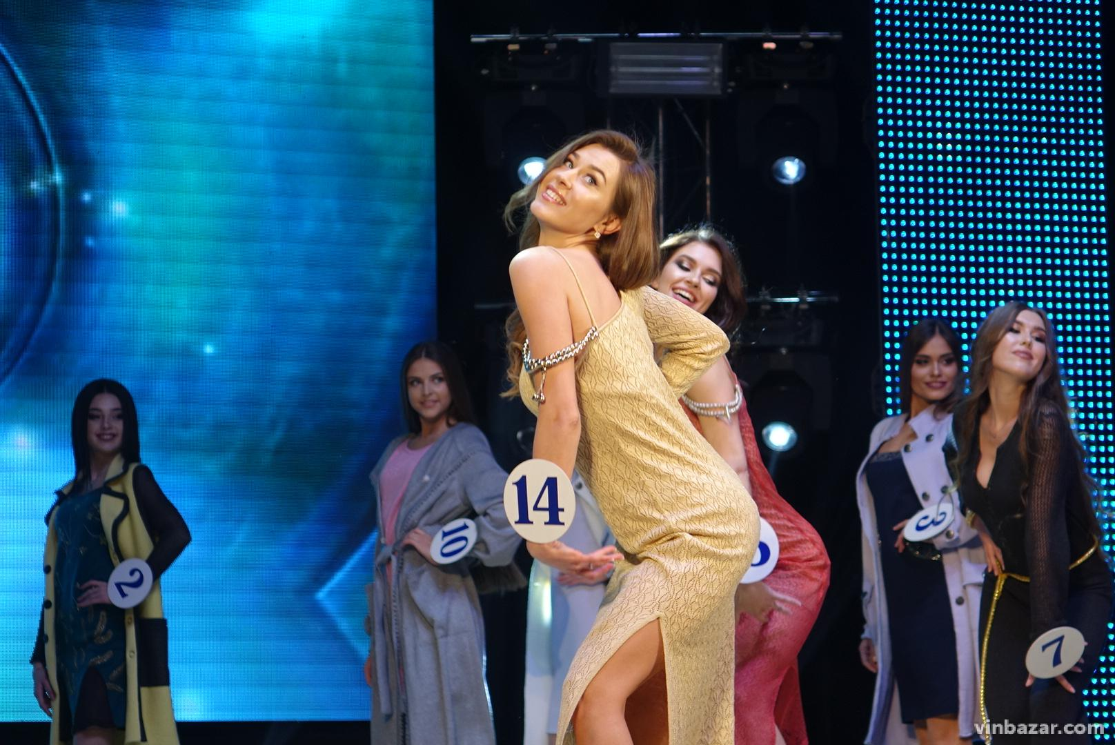 """Стало известно имя победительницы конкурса """"Мисс Винница"""" (фото), фото-31"""