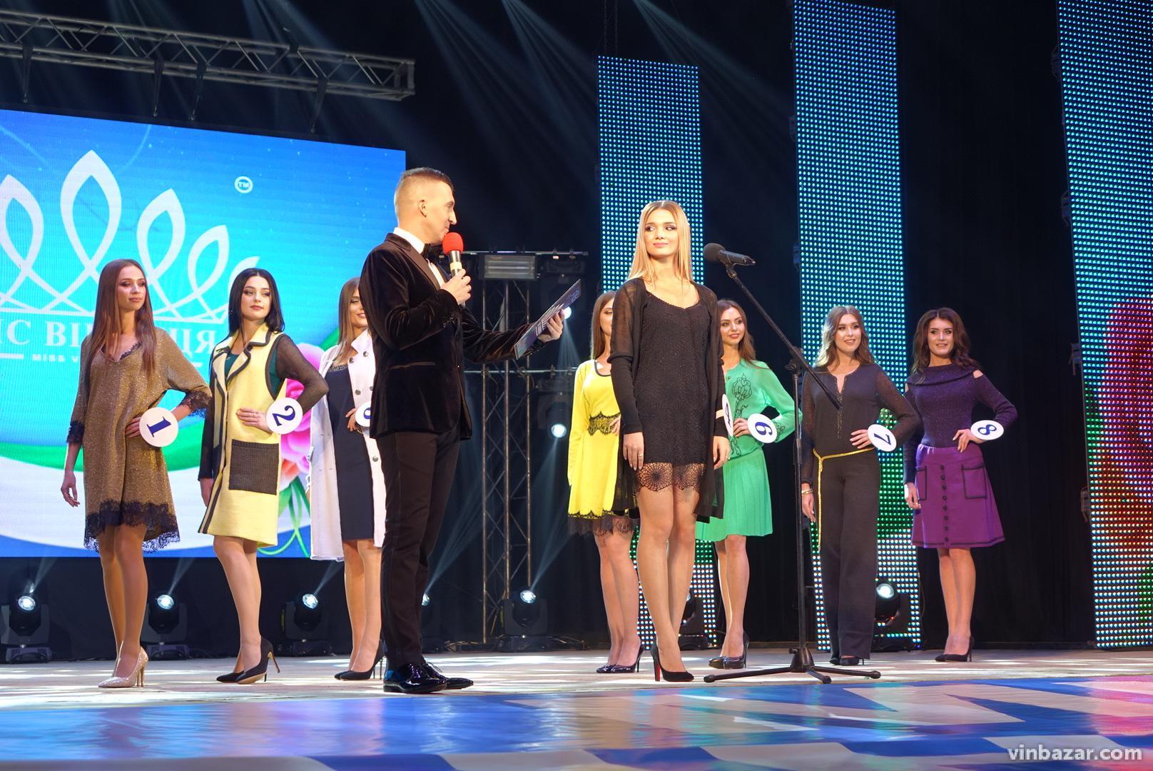 """Стало известно имя победительницы конкурса """"Мисс Винница"""" (фото), фото-21"""