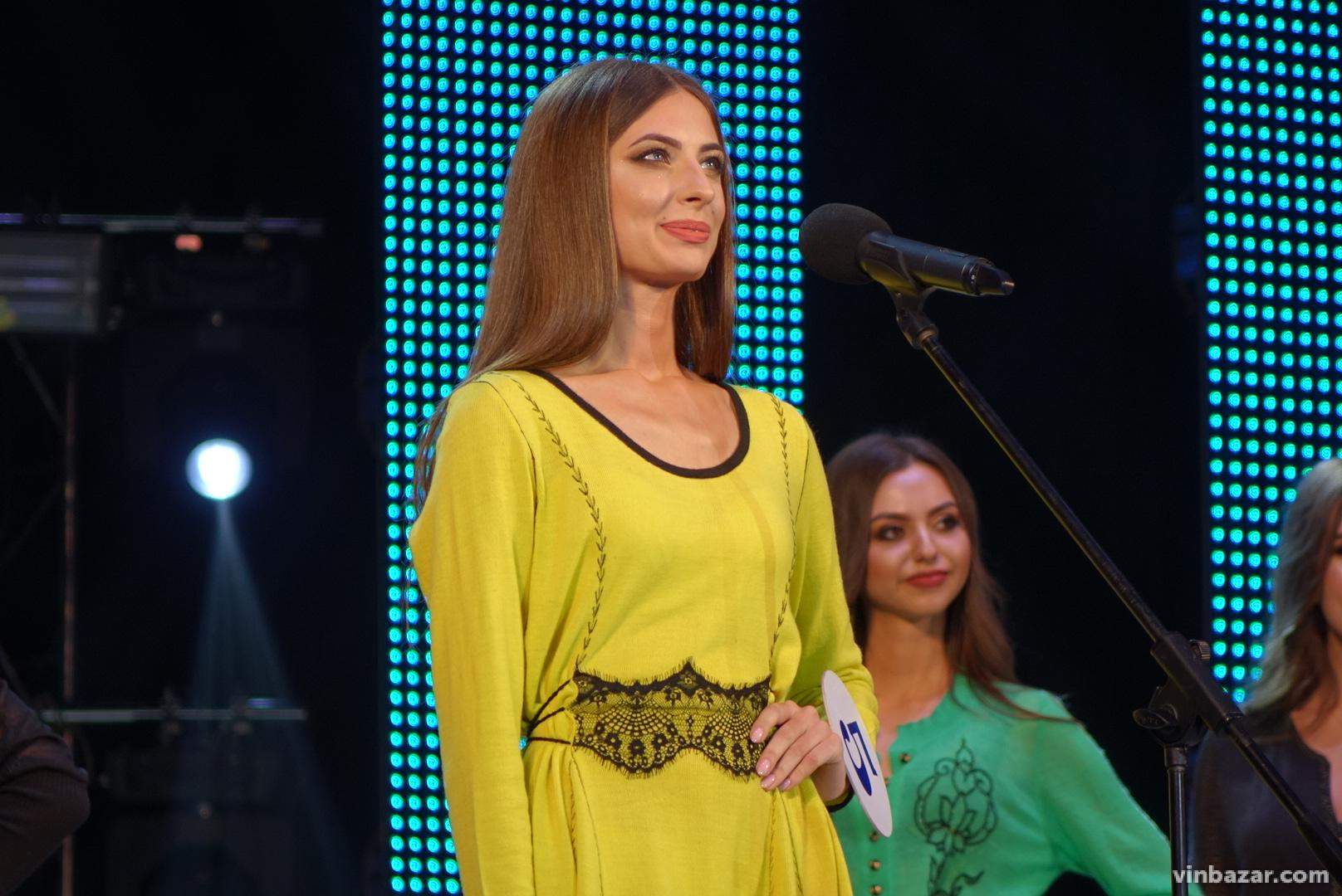 Фінал конкурсу краси
