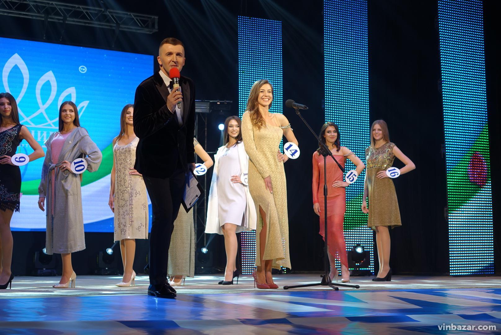 """Стало известно имя победительницы конкурса """"Мисс Винница"""" (фото), фото-11"""