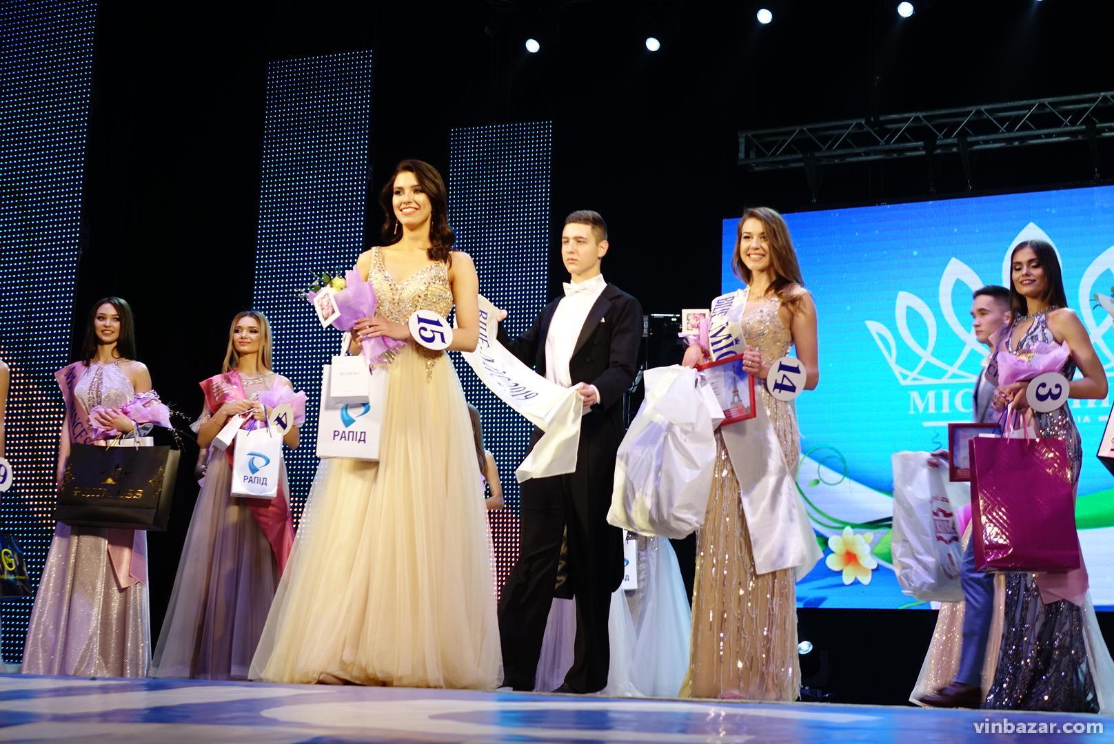 """Стало известно имя победительницы конкурса """"Мисс Винница"""" (фото), фото-70"""