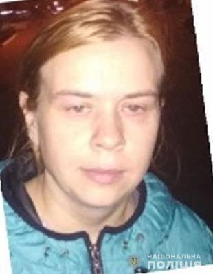 На Вінниччині зникла 32-річна жінка (Фото)