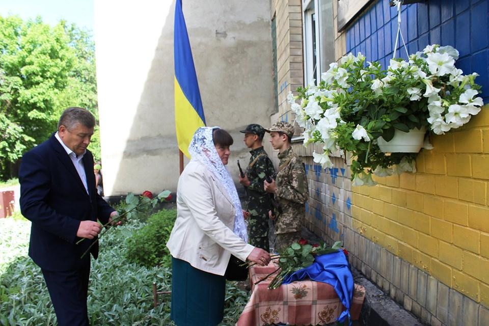 На Вінниччині відкрили меморіальну дошку загиблому воїну(Фото)