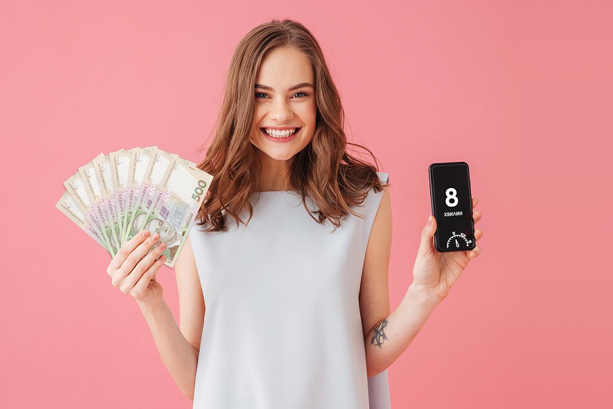 кредит онлайн у гроші всім