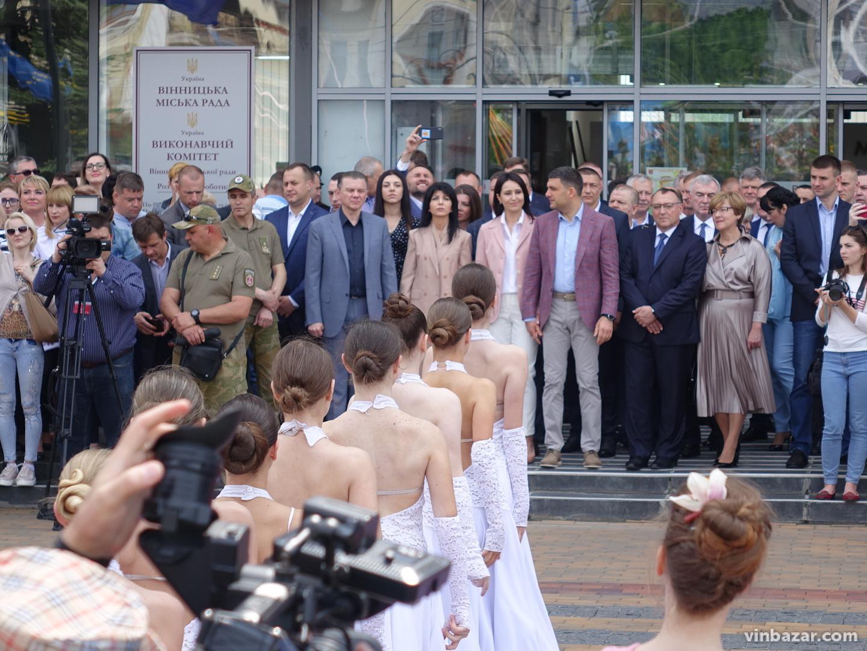 День Європи 2019 у Вінниці: як розпочалося святкування (Фото)