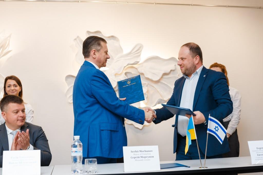 У Вінниці підписали меморандум про співпрацю з промисловими палатами Італії та Ізраїлю (Фото)