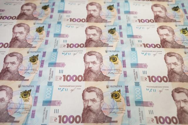 В Україні з'явиться банкнота номіналом 1000 гривень (Фото)