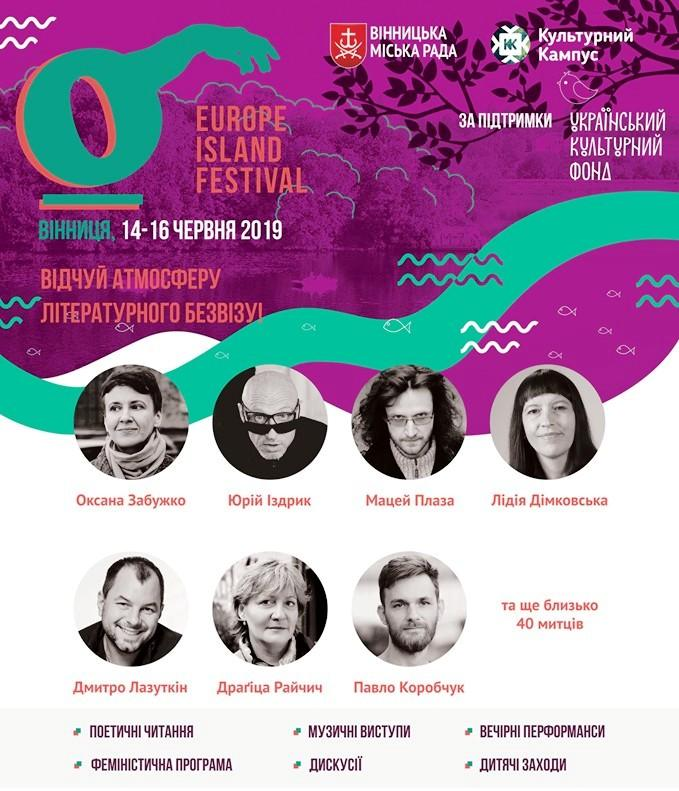 Програма літературного фестивалю