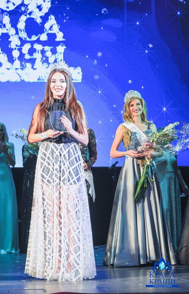 Доцент ВНТУ перемогла в конкурсі «Краса країни 2019» (Фото)