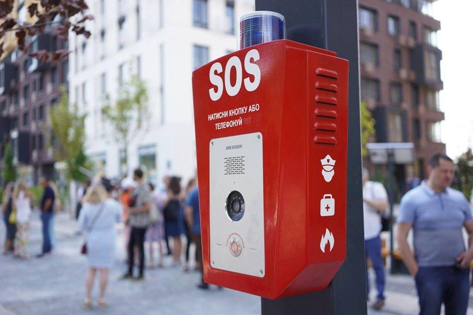 В Киеве открыли smart-улицу
