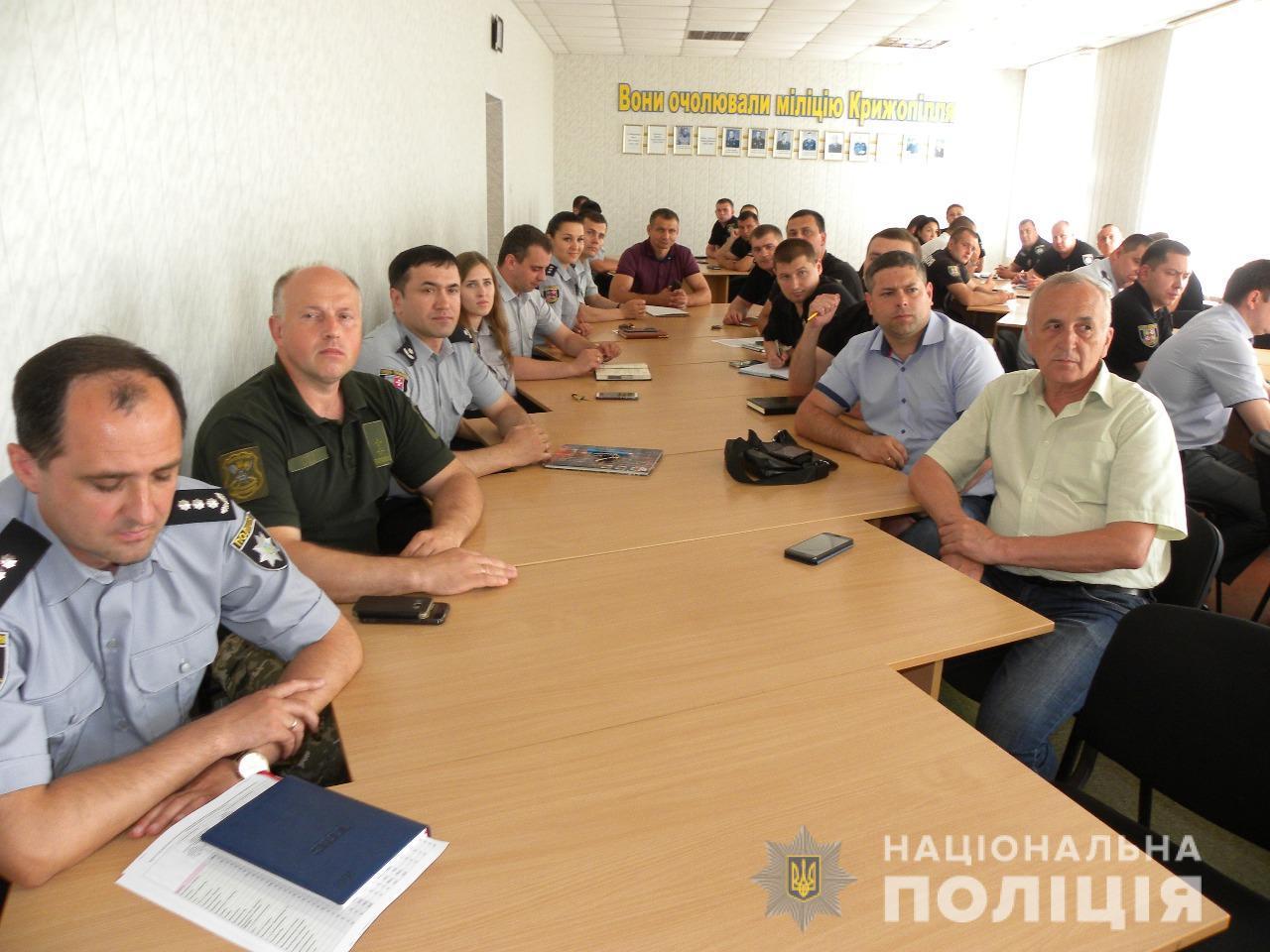 На Вінниччині представили нового керівника крижопільської поліції (Фото)