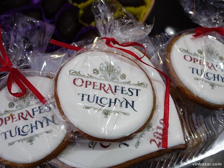 На оперному фестивалі в Тульчині вперше представили балет (Фото)