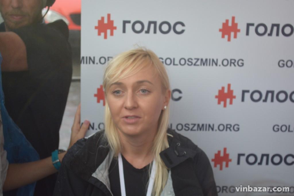 Вакарчук презентував свою політичну силу у Вінниці (Фото)